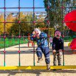 мини садик Екатеринбург